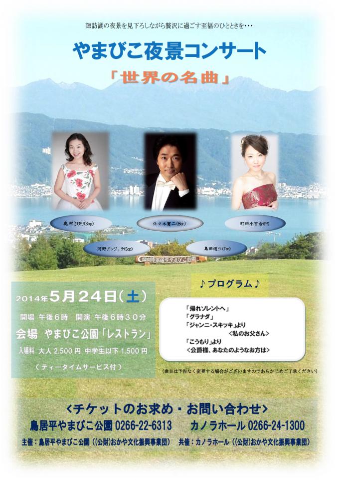 スクリーンショット 2014-05-08 13.08.17